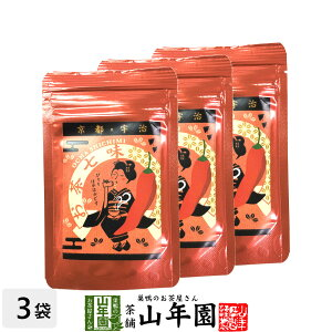 京都・宇治 お茶七味 15g×3袋セット 送料無料 うどんに お鍋に パスタに ギフト プレゼント 母の日 父の日 プチギフト お茶 内祝い 2020 早割