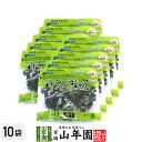 おしゃぶり芽かぶ 95g×10袋セット送料無料 そのまま食べられるめかぶです おしゃぶりめかぶ めかぶ めひび 芽かぶ茶 …