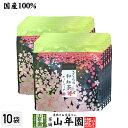 Sakura wakoucha 10p