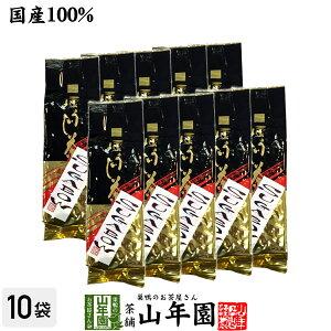 ほうじ茶 SUGABOW 100g×10袋セット 送料無料 最高級の巣鴨のほうじ茶です 美味しいほうじ茶 国産 茶葉 日本茶 茶葉 お茶 母の日 父の日 プチギフト お茶 2021 内祝い ギフト プレゼント 還暦祝い