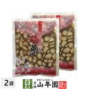 梅にんにく 紀州 梅ニンニク 250g×2袋セット 送料無料 美味しい梅ニンニク 父の日 お中元 プチギフト お茶 2019 ギフ…