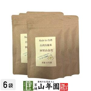 台湾烏龍茶 阿里山金萱 2g×12包×6袋セット台湾の阿里山で収穫された茶葉を使った烏龍茶 ほのかにミルクのような香り 送料無料 健康茶 妊婦 ダイエット セット ギフト プレゼント 父の日 お
