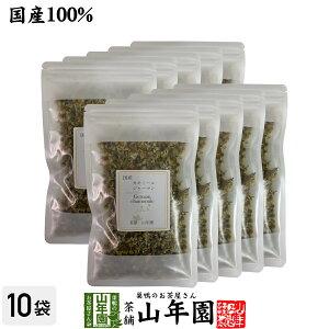 【国産】熊本県産 農薬不使用 ジャーマンカモミール 20g×10袋セット甘いリンゴのような香りとフルーティーな味わい ノンカフェイン ナイトティー 健康 送料無料 国産 緑茶 父の日 お中元 ギ
