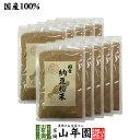 【国産100%】納豆粉末 50g×10袋セット 北海道産大豆使用 送料無料 納豆 粉末 高級 納豆菌 納豆ふりかけ なっとうパウ…