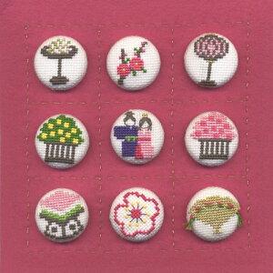 【Brodees】 刺繍キット K253 くるみボタンで作るひなまつり