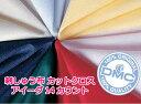 ★お買得品★【DMC】刺繍布カットクロス アイーダ14カウント(55目) DM222S(約35×48cm)