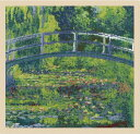 【DMC】 クロスステッチ 刺繍キット BL1111/71 Claude Monet - The water-lily pond クロード・モネ 「睡蓮の池」 1…