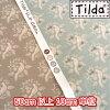 【Tilda】ティルダBird【切り売り50cm以上10cm単位】