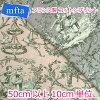 ★新商品★【mfta】フランス製コットンプリント生地COLIN-MAILLARD4387(全2色)【切り売り】
