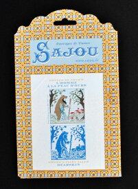【Sajou】 サジュー 図案チャート グリム童話集 『L'Homme a la Peau d'Ours』 GRI_PDC_GRI_05