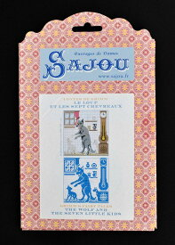 【Sajou】 サジュー 図案チャート グリム童話集 『Le Loup et les Sept Chevreaux』 GRI_PDC_GRI_06