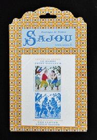 【Sajou】 サジュー 図案チャート グリム童話集 『Le Hardi Petit Tailleur』 GRI_PDC_GRI_04