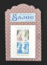 【Sajou】 サジュー 図案チャート グリム童話集 『Le Roi Grenouille かえるの王様』 GRI_PDC_GRI_08