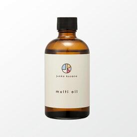 junko kusano multi oil マルチオイル