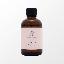 junko kusano multi oil with ROSE マルチオイル ローズ