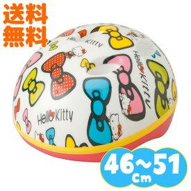 SG付きヘルメット ハローキティ(リボン) Hello Kitty 子供用ヘルメット M&M 0487【RCP】