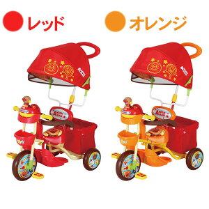 【激安価格】【送料無料】【同梱不可】カジキリ付き三輪車 アンパンマンデラックスII レッド オレンジ 子供用 キッズ キャラクター プレゼント 乗用玩具 サンシェード おしゃべりブザー の