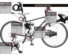 TOPONE(トップワン)26インチクロスバイクシマノ6段変速ギアカギ・LEDライト付ATBブラック/ホワイトMCR266-29