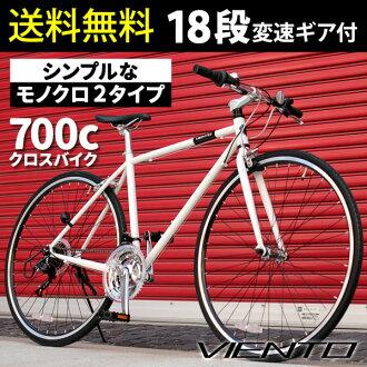 crossbike 53