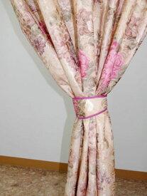 アラビアンローズカーテン ゴージャスなカーテン☆100cmx180cm カーテン かわいい 可愛い ドレープカーテン 花柄 かわいい柄 厚手 裏地 エレガント 子供部屋 女の子 curtain 姫系 プリンセス ロココ