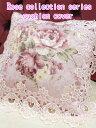ロココ薔薇のクッションカバー中身はカバーをご注文時に承ります。薔薇雑貨 おしゃれ プリンセス ロココ【プチギフト…