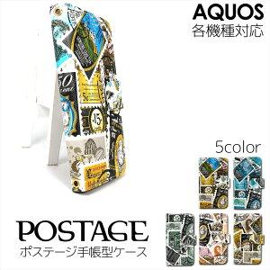 AQUOS ケース オーダー ポステージ スマホケース 手帳型 zero2 SHV47 SH-01M sense3 plus 切手 アメリカン アクオス スマートフォン
