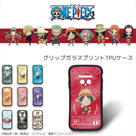 ONEPIECE ワンピース 新世界編 グリップ アクリル プリント TPU / 携帯ケース 携帯カバー iPhoneXS iPhone8 Plus iPhone7 Plus ワンピースグッズ アクリルプレート 持ちやすい 落下防止 クビレ型 耐衝撃 湾曲 手にフィット