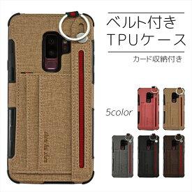 ベルト付き TPU スマートフォン ケース Galaxy Note10 Note10+ s10 s10+ A30 S9 S9Plus Note8 ギャラクシー TPU ハイブリッド 落下防止 片手持ち スリム 薄型 カードポケット バックストラップ 背面ベルト 取っ手付き メンズ レディース SC-03L SCV41 SC-04L SCV42 SCV43