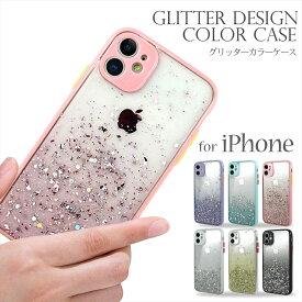 iPhone12 iPhone12mini ケース グリッター 背面 クリアケース TPU スマホケース iPhone12ProMax iPhone11 iPhone11ProMax ラメ キラキラ 星 カバー カメラ保護 かわいい アイフォン 韓国 【グリッターA】