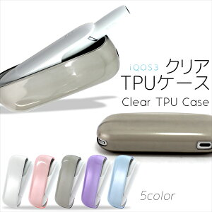 WNIQ 専用ケース カラー TPU ケース カバー ホルダー 収納 おしゃれ ソフトケース 電子たばこ シンプル クリア 耐衝撃 保護ケース 着せ替え TPUケース