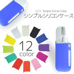 WNIQ シリコンケース ソフトケース ケース カバー 加熱式タバコ 充電 ボタン操作 電子 衝撃吸収 簡単装着 保護ケース 禁煙グッズ 電子たばこ