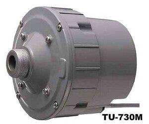 TU-730AM【TOA】ドライバーユニット30Wトランス付TOAスピーカー