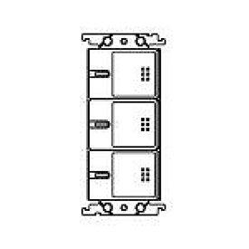 WTT53422A2 パナソニック [ラウンド] 埋込パイロット・ほたるトリプルスイッチC(ダークブラウン)