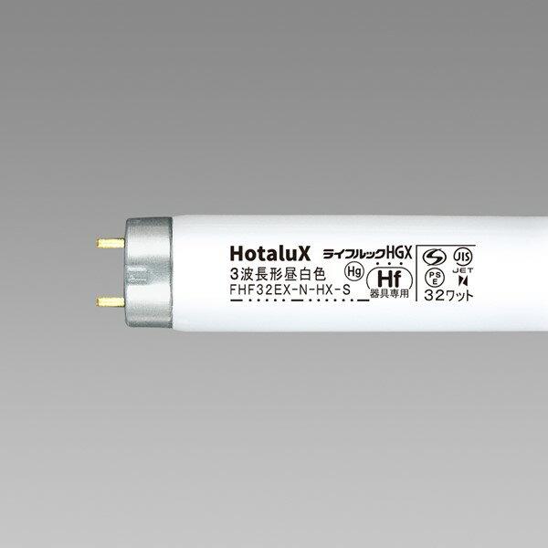 【25本セット】 FHF32EX-N-HX-S NEC ライフルック Hf 直管蛍光灯 3波長形昼白色