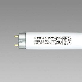 【25本セット】 Hf蛍光ランプ FHF32EX-N-HX-S NEC ライフルックHGX 昼白色 (G13)