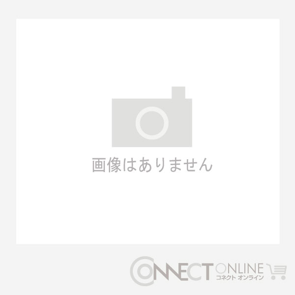 NC-B-W ジェフコム ネオシール 1kgブロック・ホワイト