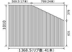 RL91041RC パナソニック 風呂フタ(長辺1368.5ミリ×短辺1010ミリ:R用:巻きフタ:台形:切り欠きなし)