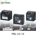 PWL12V38 GSユアサ 産業用鉛蓄電池