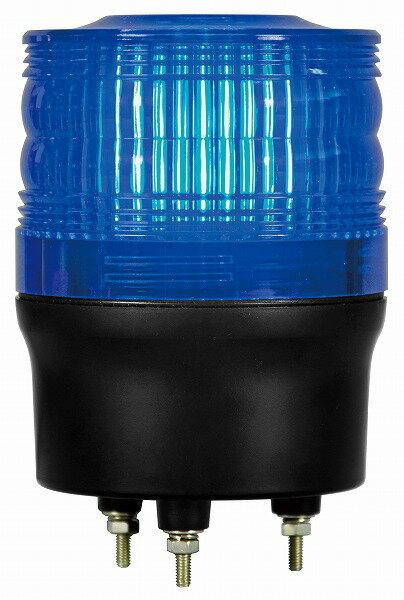 VL09R-100NPB 日恵製作所 LED回転灯 ニコトーチΦ90 (青) 100V 回転