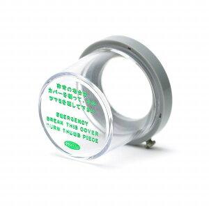 【5個セット】 30720002 FUKI フキ 非常用カバー シリンダー用 30720002