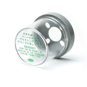 【5個セット】 FUKI フキ 非常用カバー 台座付 ドアノブ用 大
