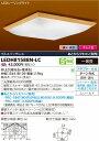 LEDH81588N-LC 東芝 和風シーリングライト 調光・調色 LED(調色) 〜8畳
