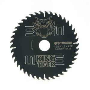 MAT-KT-125 山真製鋸 キングタイガー 木工用チップソー 外径125mm 替刃