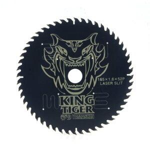 MAT-KT-165 山真製鋸 キングタイガー 木工用チップソー 外径165mm 替刃