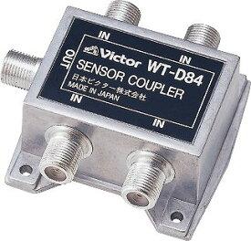 ビクター JVC WT-D84 センサーカプラー
