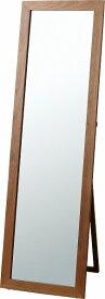 【メーカー直送】 TSM-44BR 東谷 トリコ スタンドミラー 鏡 壁掛け 全身 姿見 木製 AZUMAYA