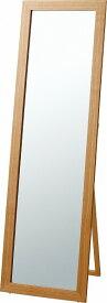 【メーカー直送】 TSM-44NA 東谷 トリコ スタンドミラー 鏡 壁掛け 全身 姿見 木製 AZUMAYA