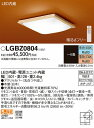 LGBZ0804 パナソニック 和風シーリングライト LED 調光 調色 〜6畳 (LGBZ0702 推奨品)