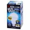 LED電球 E26 昼白色 アイリスオーヤマ LDA7N-G-6T2 一般電球タイプ 810lm
