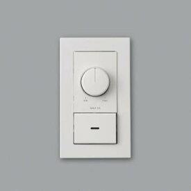 AE45676E コイズミ 調光器